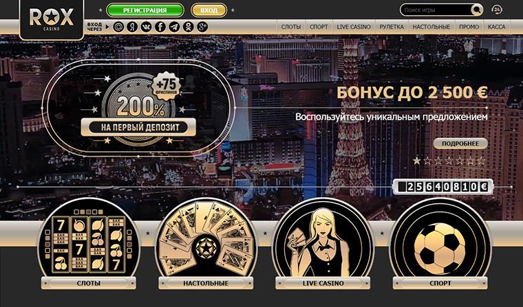 rox kazino online